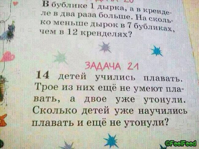 13-kopiya