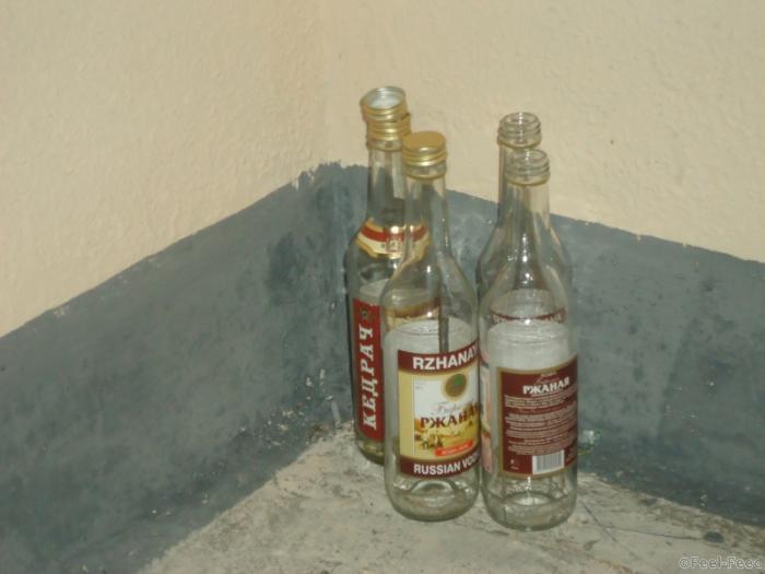 221 Аромат анекдот купить ящик водки бутылки сдать что, подтолкнул