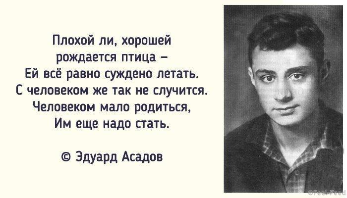 1476744451_asadov-best