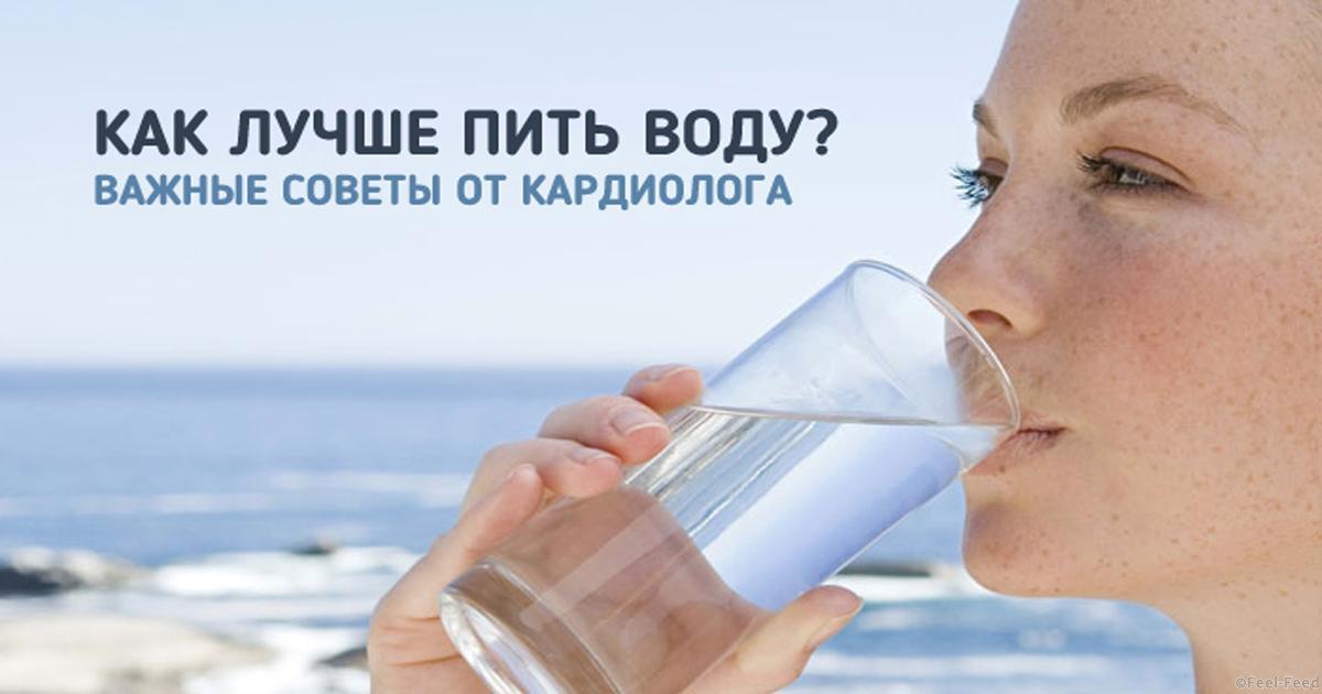 как пить воду после тренировки чтобы похудеть