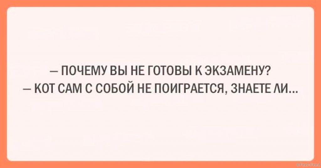 bez-imeni-12