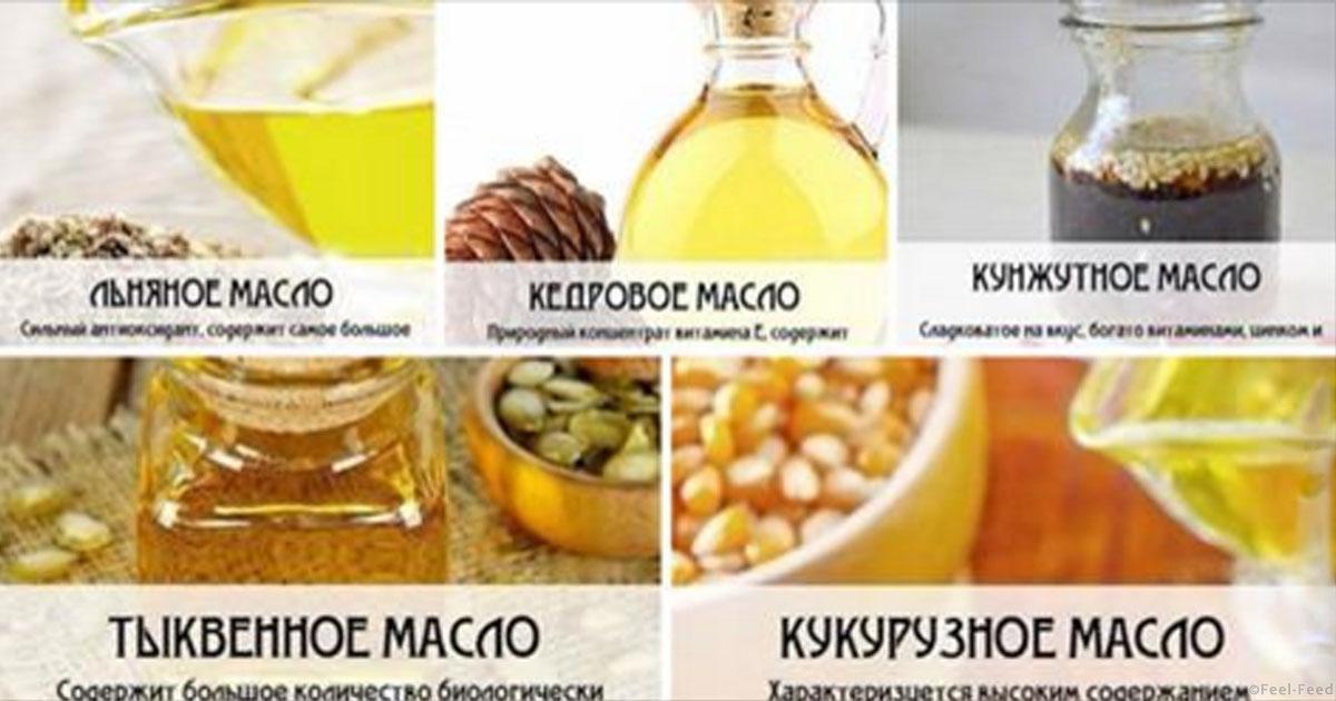Какие масла полезны беременным 63