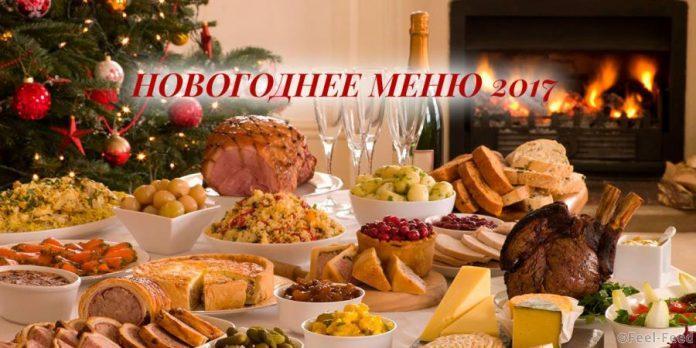 novogodnee_menu2017_ava-696x348