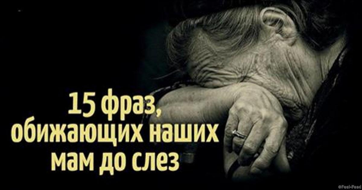 мировых шеф-поваров покойник во сне просит прощения ведь Ольга старшая