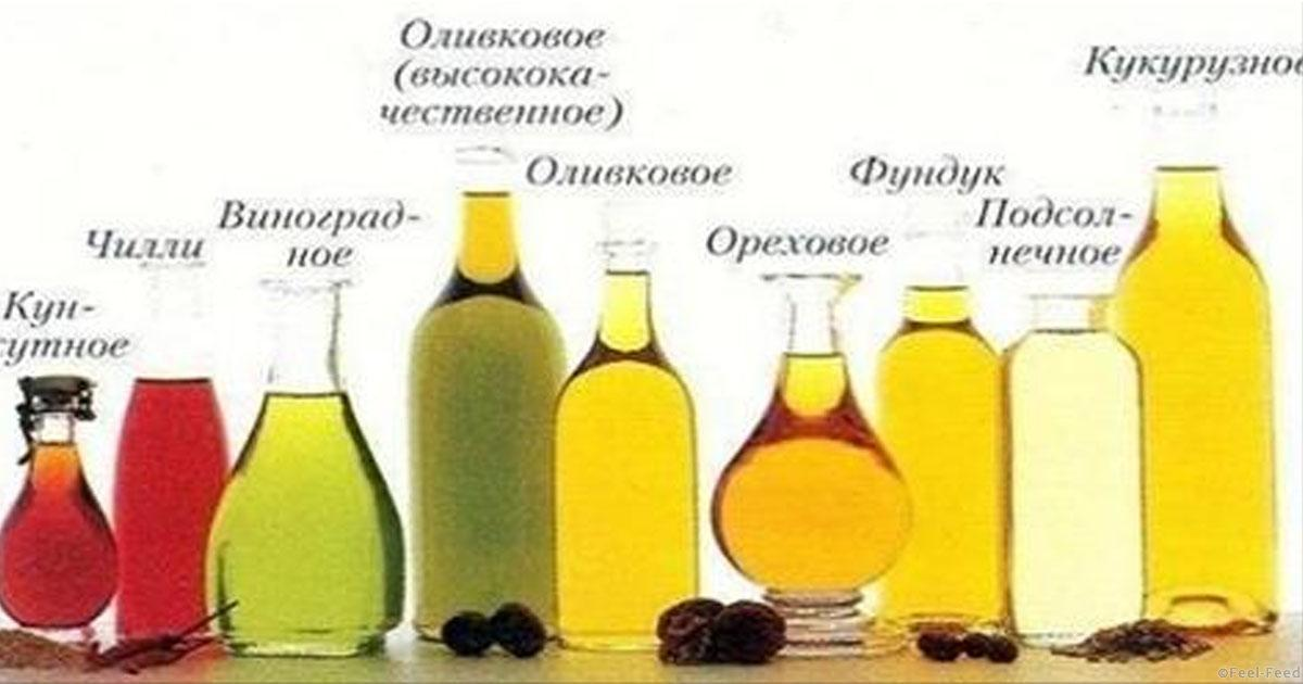 diffrent oil information