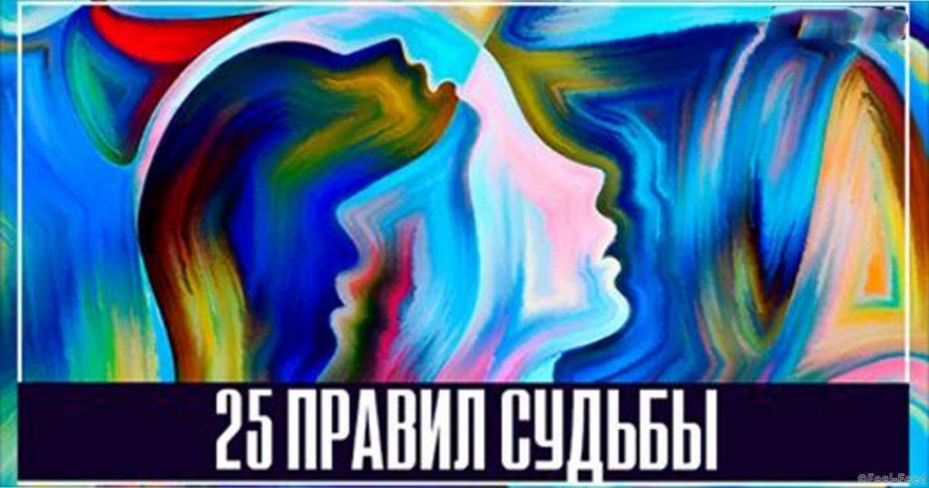1200-630 kопировать