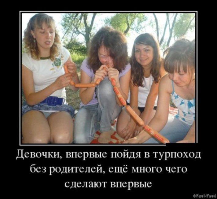 1480632896-91ea5b6dc2b25be11e82307ee2b670da
