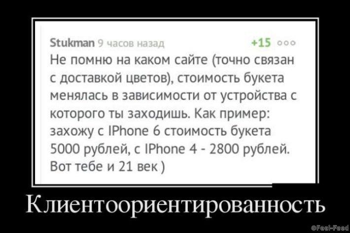 1480633039-10e7309a03358d64708a0ebfdd8dae68