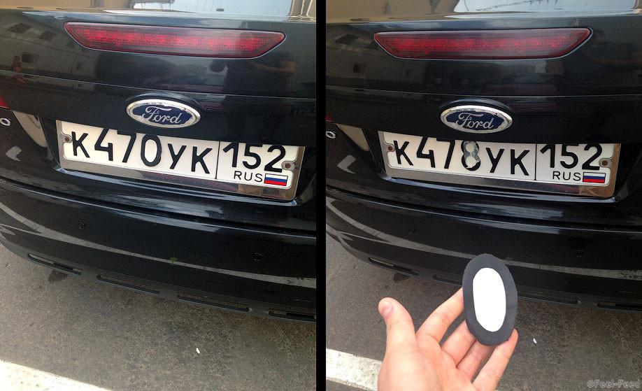 Номера на машину своими руками