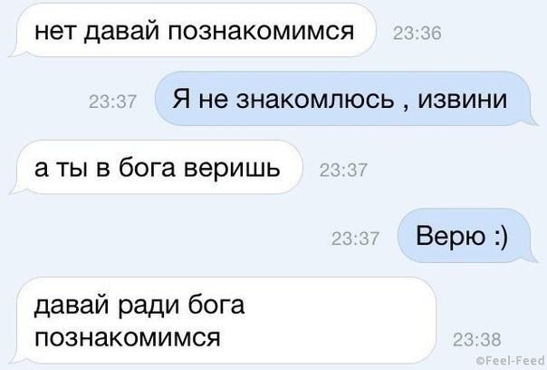анекдоты про знакомство с девушкой армян