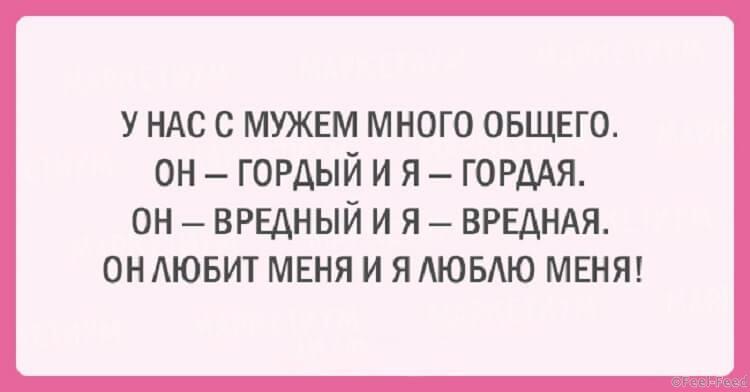 logika-13