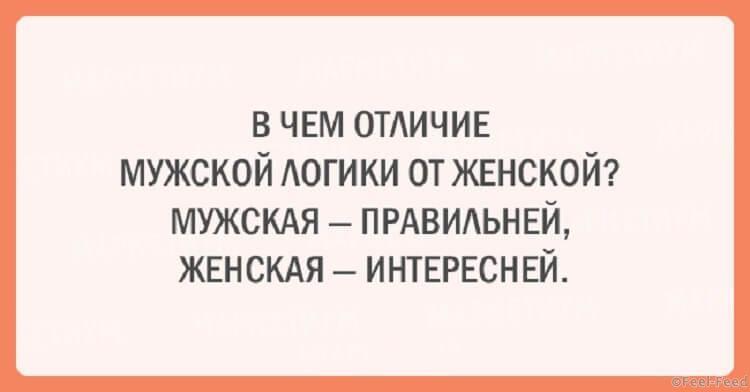 logika-15
