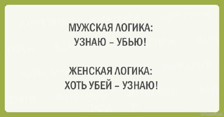 logika-9