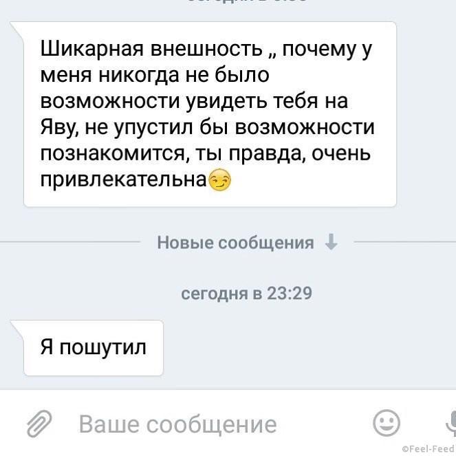 Смски сайта знакомств якутск