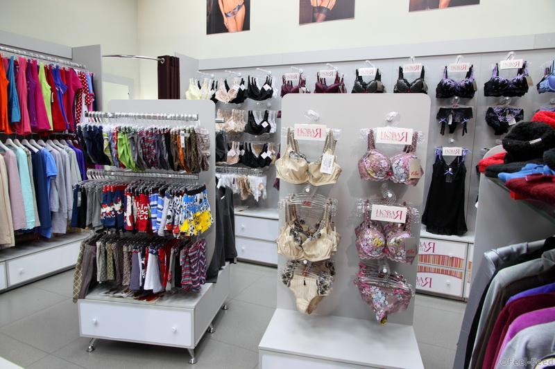 высокой интерьер для продажи нижнего белья для повседневной носки