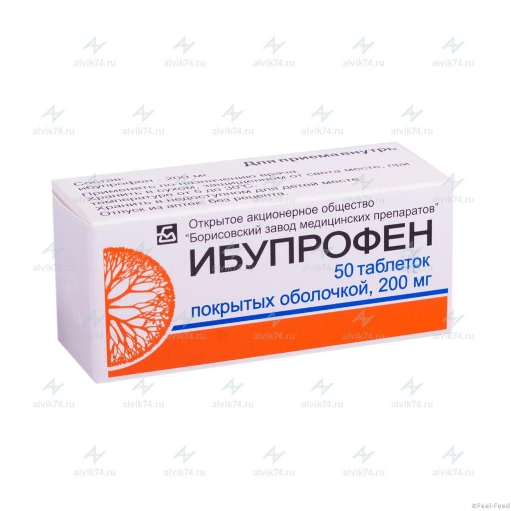антидепрессанты и противосудорожные препараты против головной боли